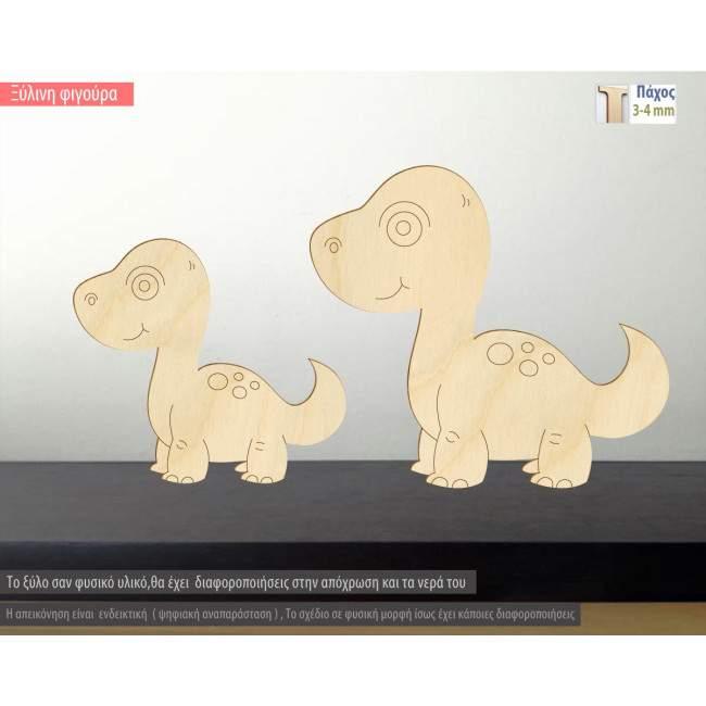 Ξύλινο Δεινοσαυράκι διακοσμητική φιγούρα