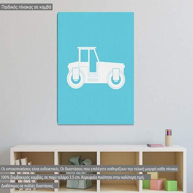 Εργοτάξιο οδοστρωτήρας παιδικός - βρεφικός πίνακας σε καμβά