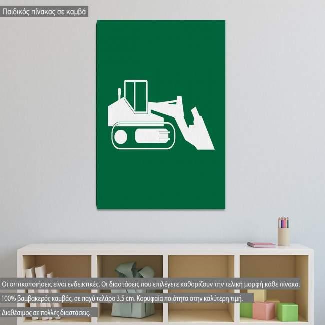 Εργοτάξιο μπουλντόζα παιδικός - βρεφικός πίνακας σε καμβά