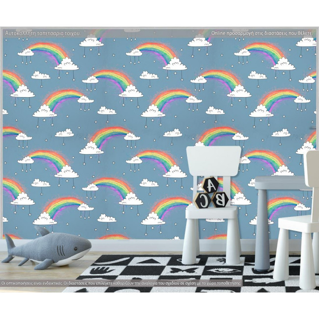 Wallpaper Rainbows and clouds (blue), pattern