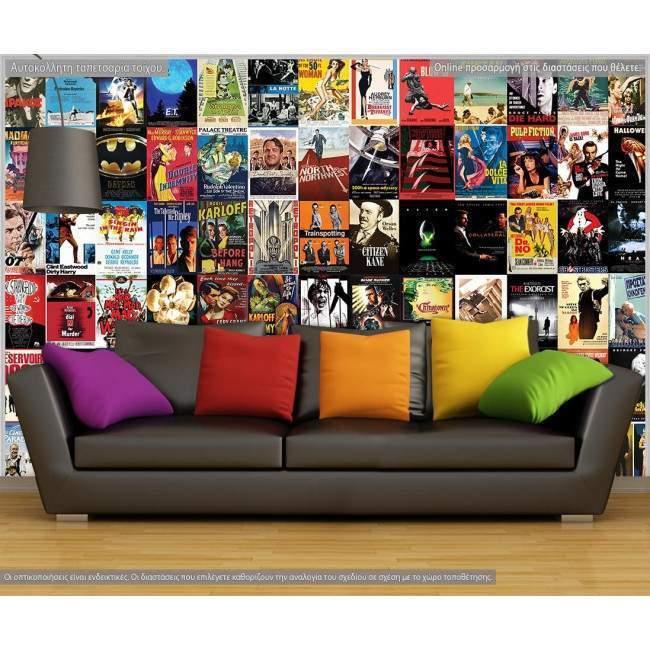 Ταπετσαρία τοίχου Movies wall  I