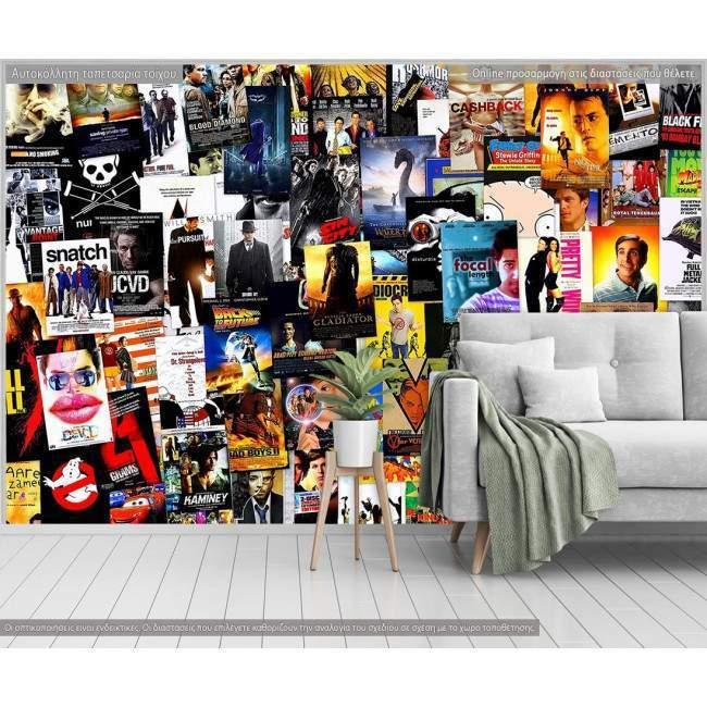 Ταπετσαρία τοίχου Movies wall  II