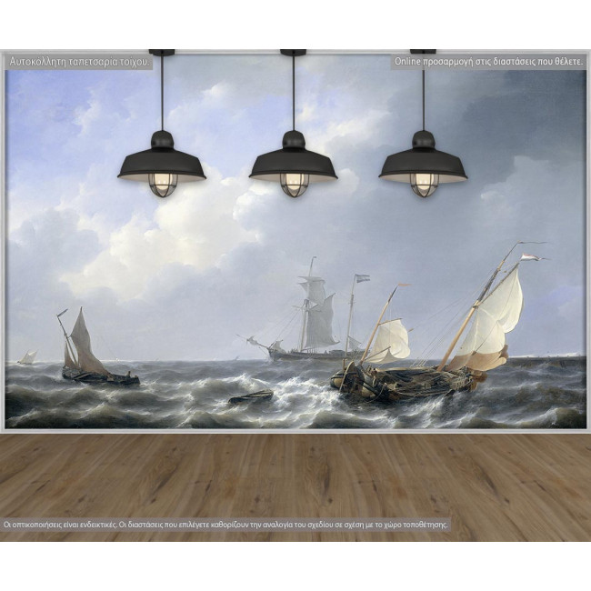Wallpaper Seascape from the Zeeland waters by P. J. Schotel
