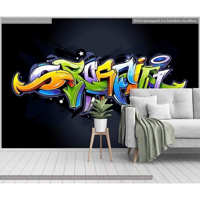 Ταπετσαρία τοίχου Graffiti