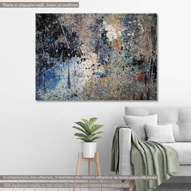 Πίνακας σε καμβά Abstract painting X