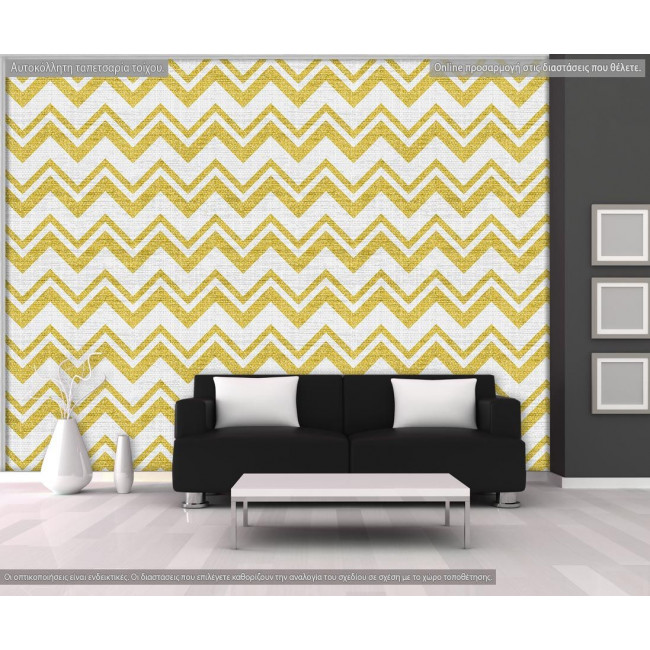 Ταπετσαρία τοίχου Χρυσαφένιο μοτίβο