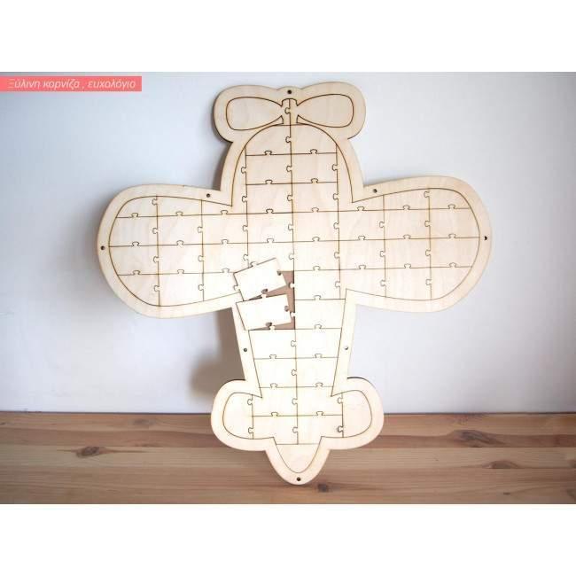 Ξύλινο ευχολόγιο Αεροπλάνο puzzle