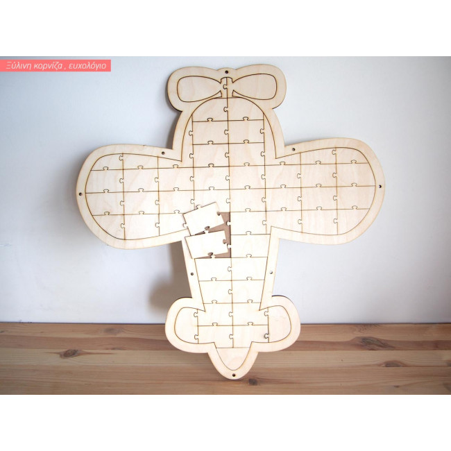 Wooden wishes board Airplane puzzle