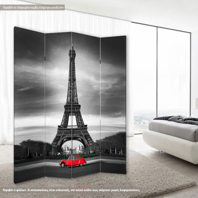 Room divider DCV @ Eiffel