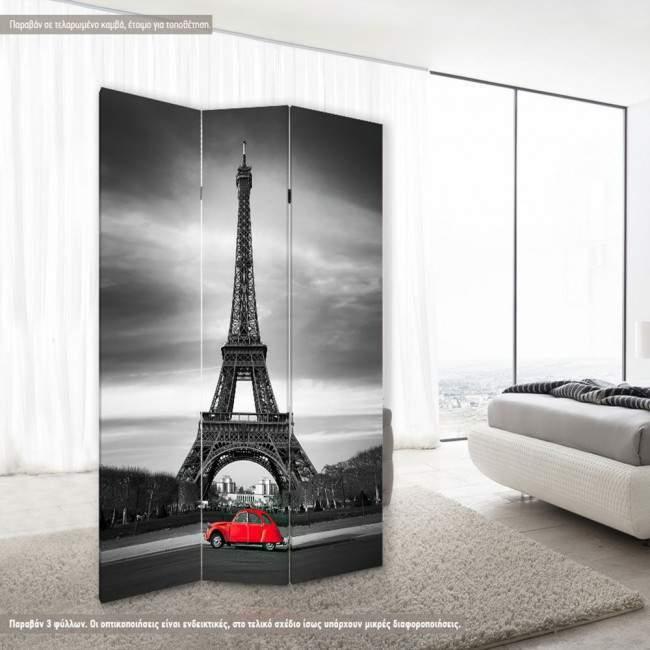 DCV @ Eiffel, πτυσσόμενο διαχωριστικό (παραβάν)