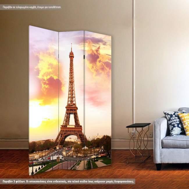 Room divider Sunset @ Eiffel