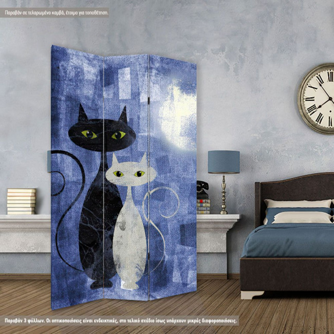 Room divider The cats blue
