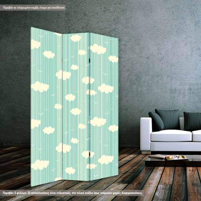 Room divider Clouds and birds
