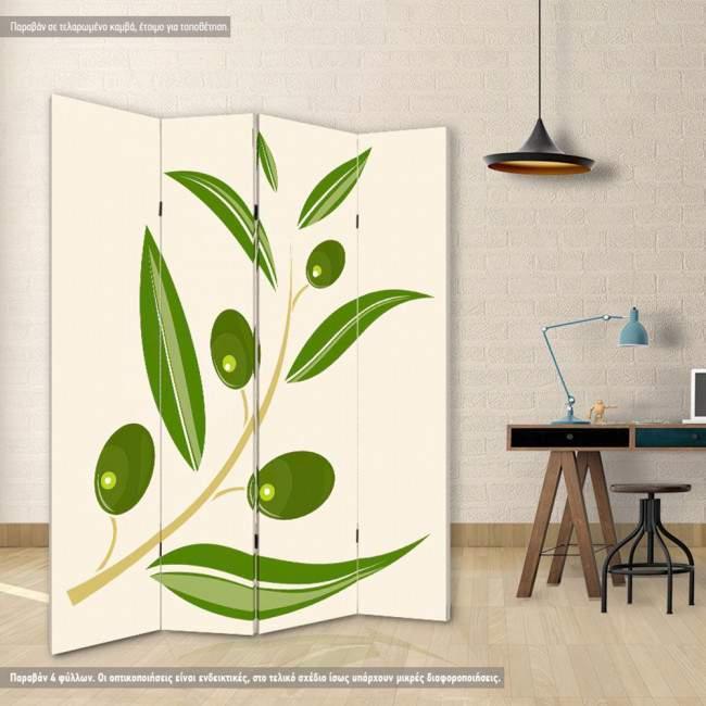Παραβάν Olive branch