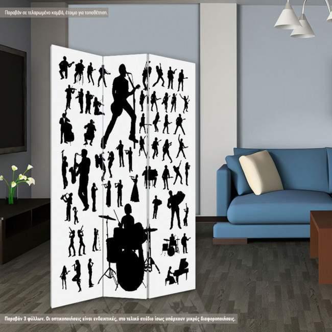 Παραβάν, Music vector silhouettes