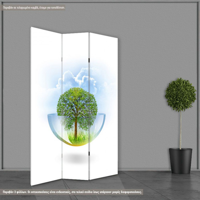 Room divider Nature protection