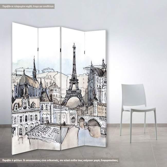 Παραβάν Paris scenery vector art
