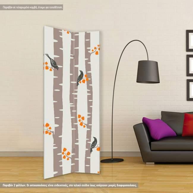 Παραβάν, Autumn trees pattern