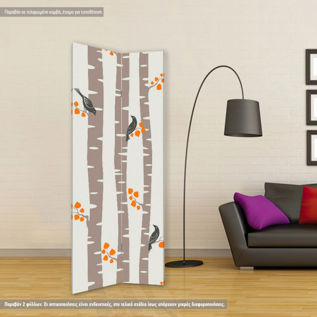Room divider Autumn trees pattern