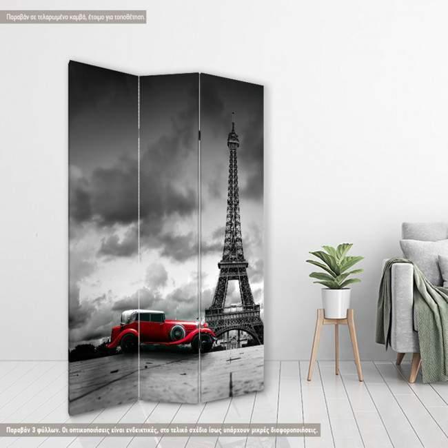 Παραβάν, Retro car @ Eiffel