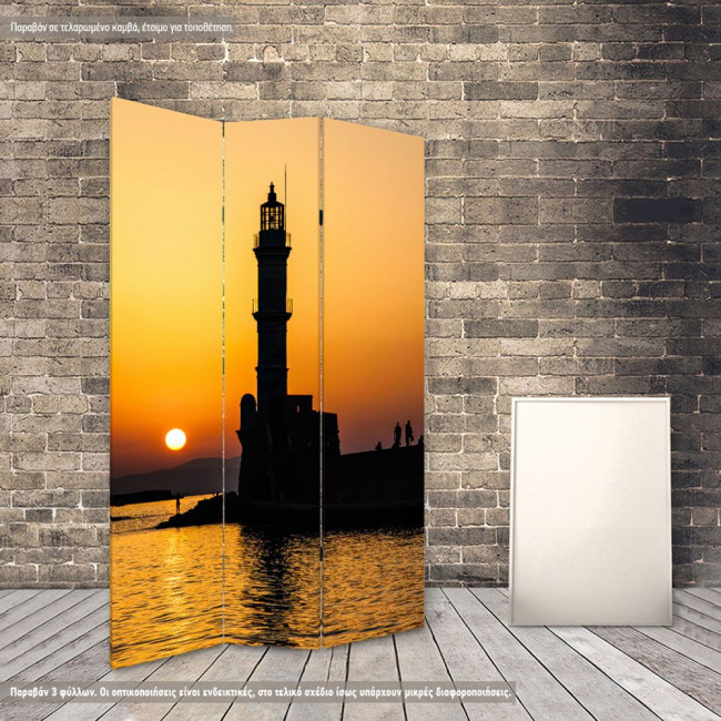 Παραβάν, Χανιά ηλιοβασίλεμα