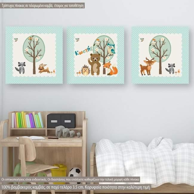 Πίνακας παιδικός σε καμβά Παρέα στο δάσος, ζωάκια και όνομα, τρίπτυχος