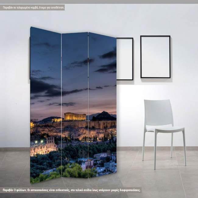 Παραβάν, Acropolis night view