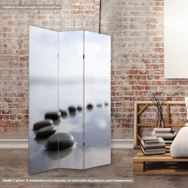 Room divider Stepping stones