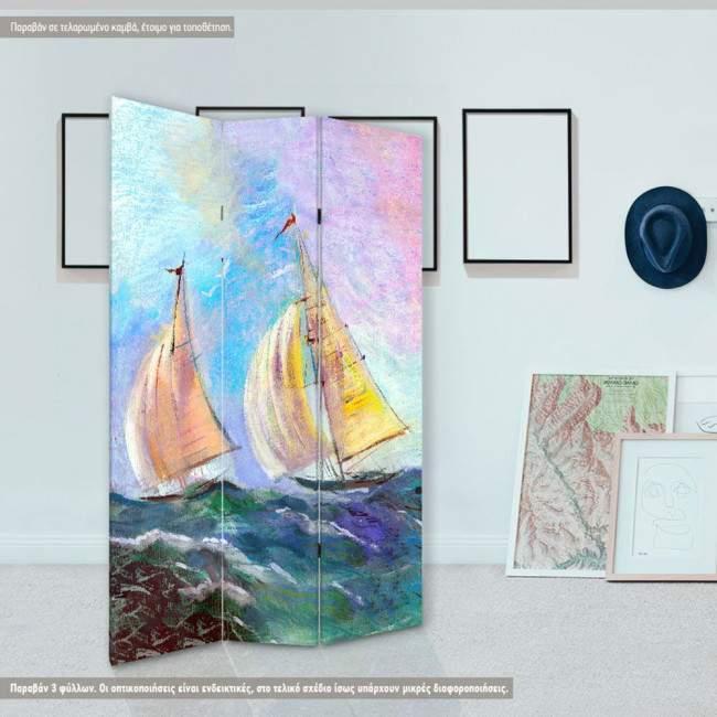 Παραβάν, Sailing moments