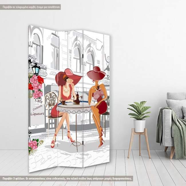 Room divider Fashion cafe