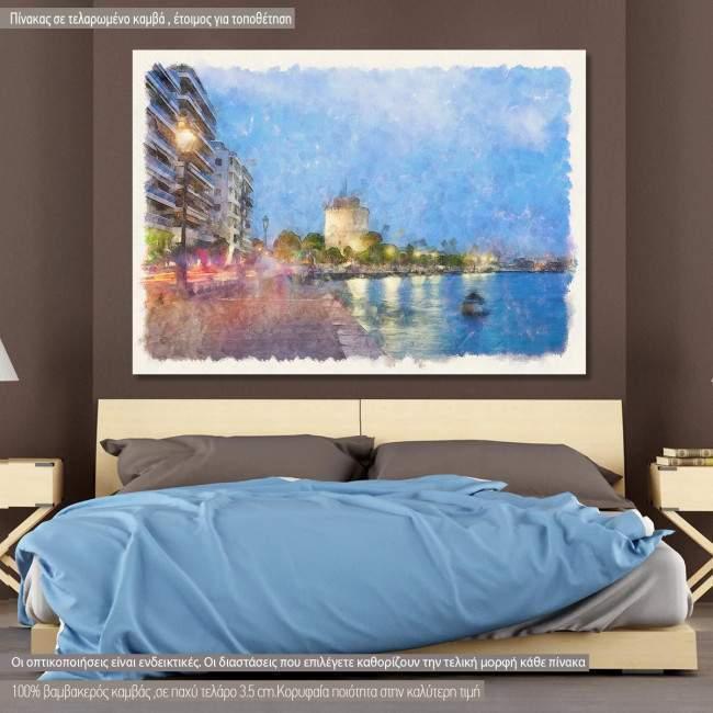 Πίνακας σε καμβά Λευκός Πύργος, Leukos pyrgos, Thessaloniki watercolor
