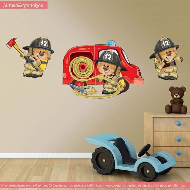Αυτοκόλλητα τοίχου παιδικά Αρκουδάκια πυροσβέστες