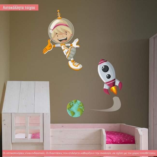 Αυτοκόλλητα τοίχου παιδικά Αστροναύτης κοριτσάκι, πύραυλος και υδρόγειος