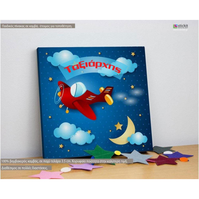 Kids canvas print Red airplane at night