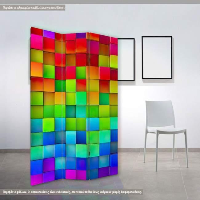 Παραβάν, Rainbow of colorful blocks