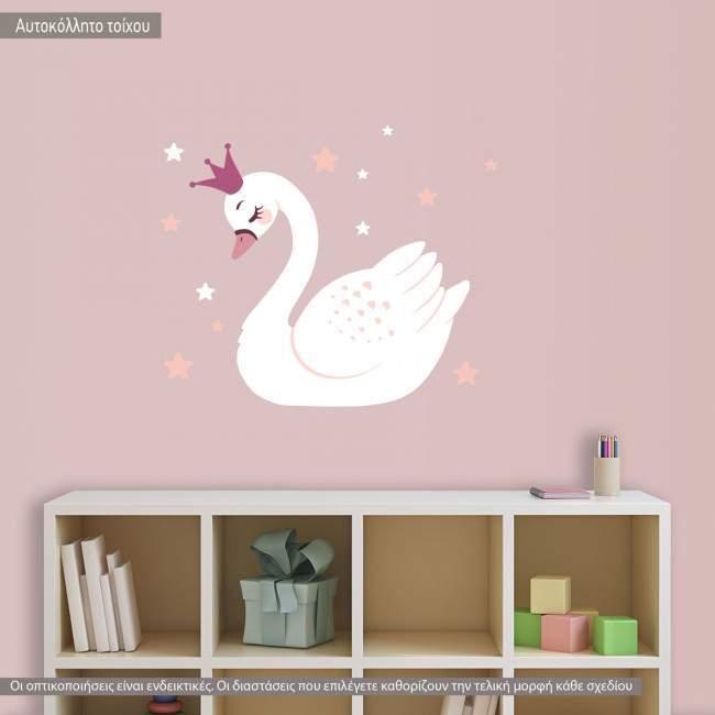 Αυτοκόλλητο τοίχου, χαριτωμένος κύκνο με όνομα, Cute swan Princess