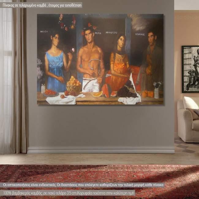 Πίνακας ζωγραφικής Four seasons reart (βασισμένο στο Τέσσερις εποχές, Γ. Τσαρούχης), αντίγραφο σε καμβά