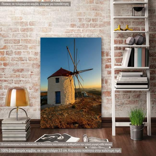 Πίνακας σε καμβά Αμοργός, Windmill In Amorgos