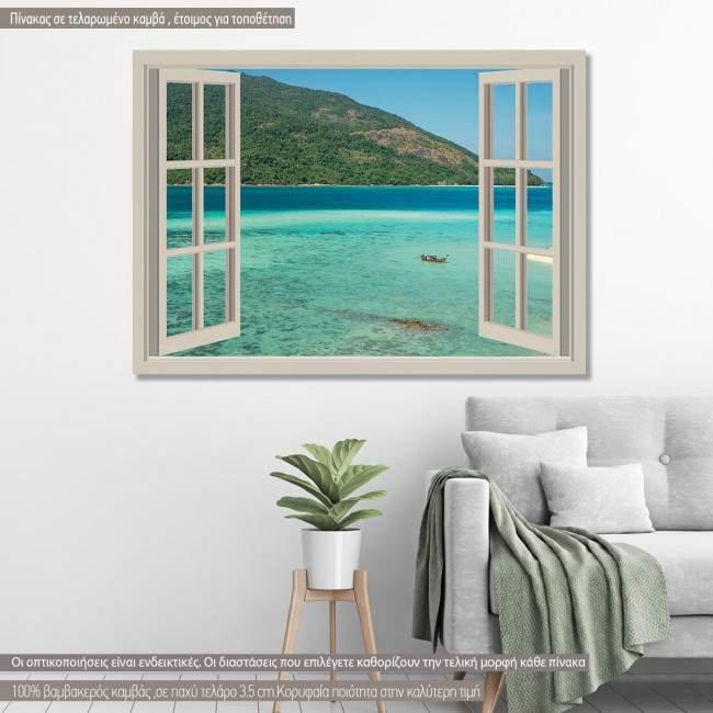 Πίνακας σε καμβά Παράθυρο, Summer vacation window