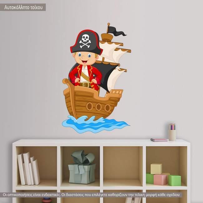 Αυτοκόλλητο τοίχου, Μικρός πειρατής, με πειρατικό πλοίο και όνομα