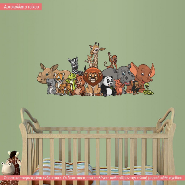 Wall stickers  Cute baby animals