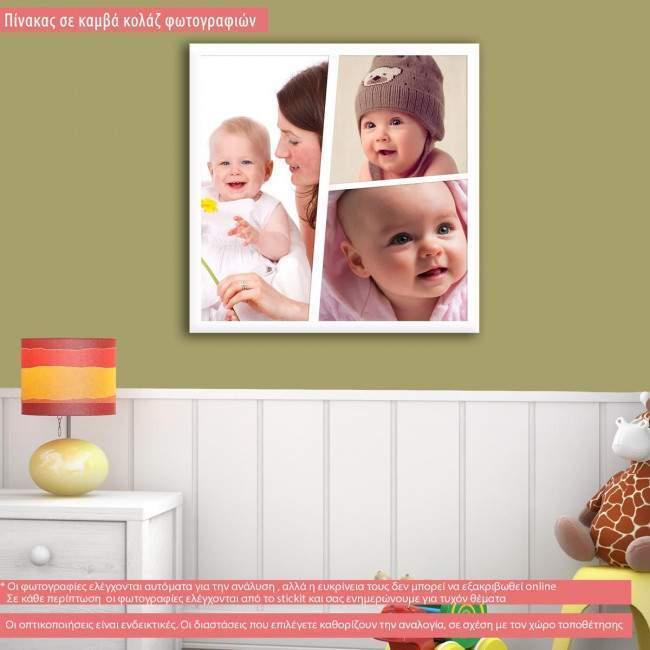 Πίνακας σε καμβά Κολάζ 3 φωτογραφιών art I