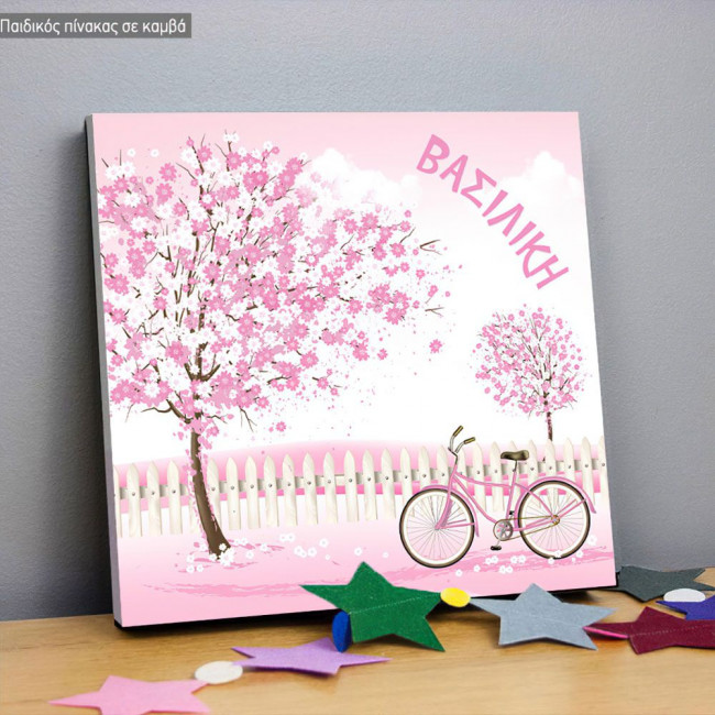 Kids canvas print Spring
