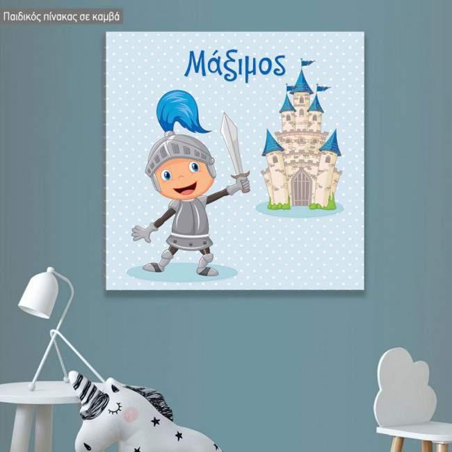 Πίνακας παιδικός σε καμβά Ιππότης και κάστρο blue, με όνομα