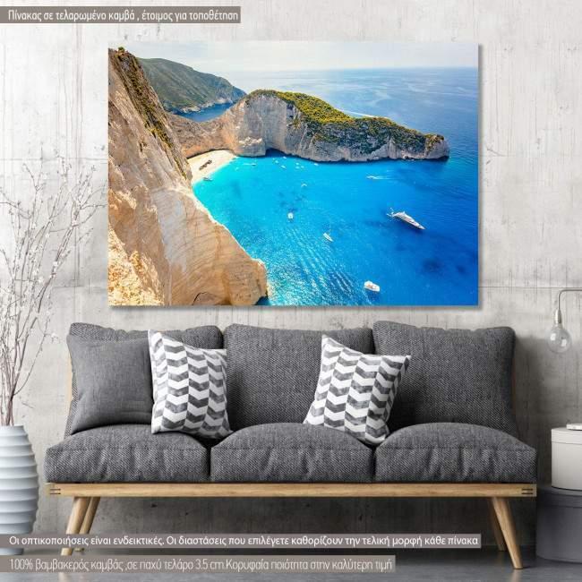 Πίνακας σε καμβά Ζάκυνθος, Shipwreck beach Zakynthos