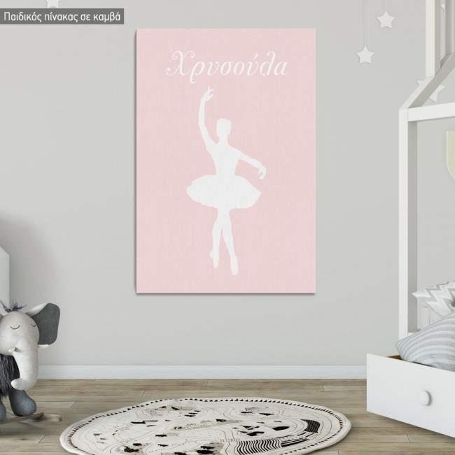 Figures ballet I Kids canvas print