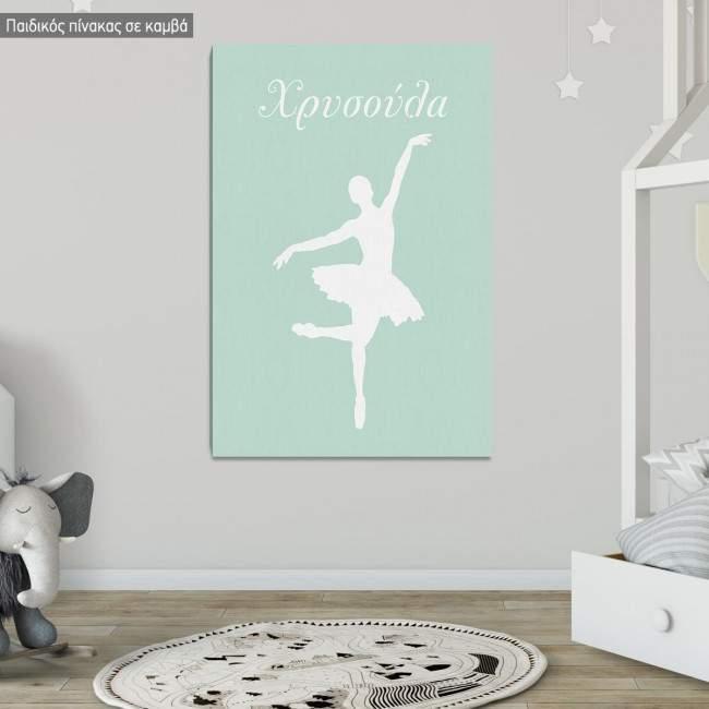 Φιγούρες μπαλέτο με όνομα ΙΙΙ παιδικός - βρεφικός πίνακας σε καμβά
