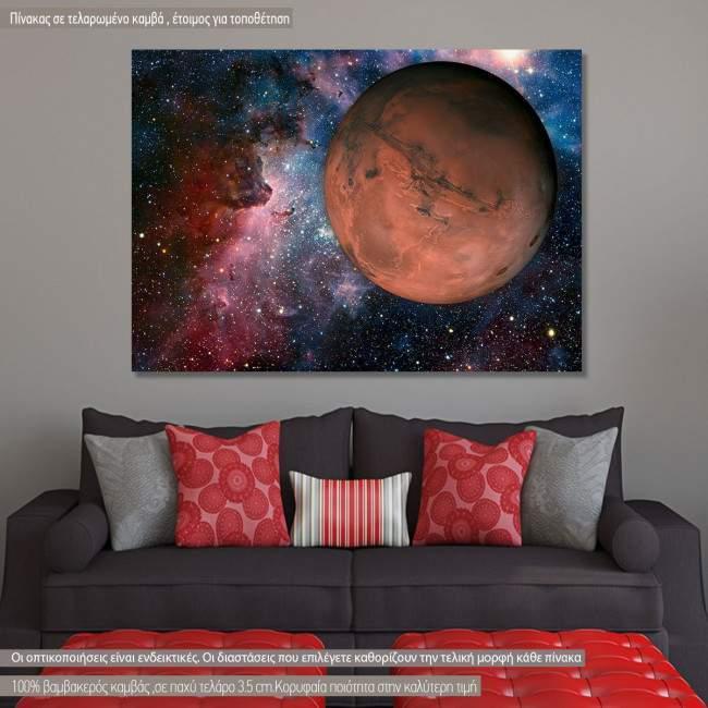 Πίνακας σε καμβά Άρης, Solar System Mars