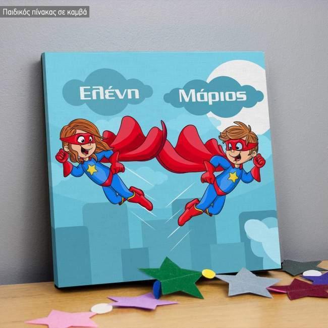 Πίνακας παιδικός σε καμβά Αδέρφια super heroes, κορίτσι αγόρι