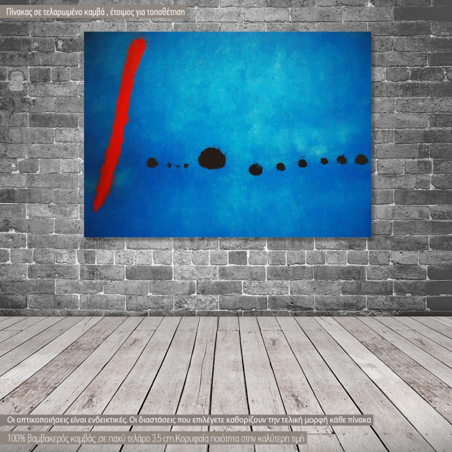 Canvas print Blue II reart, (original by J. Miro)
